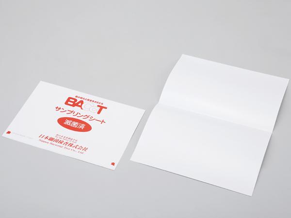 サンプリングシート(紙製)