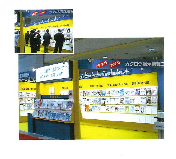FOOMA JAPAN (2010国際食品工業展)