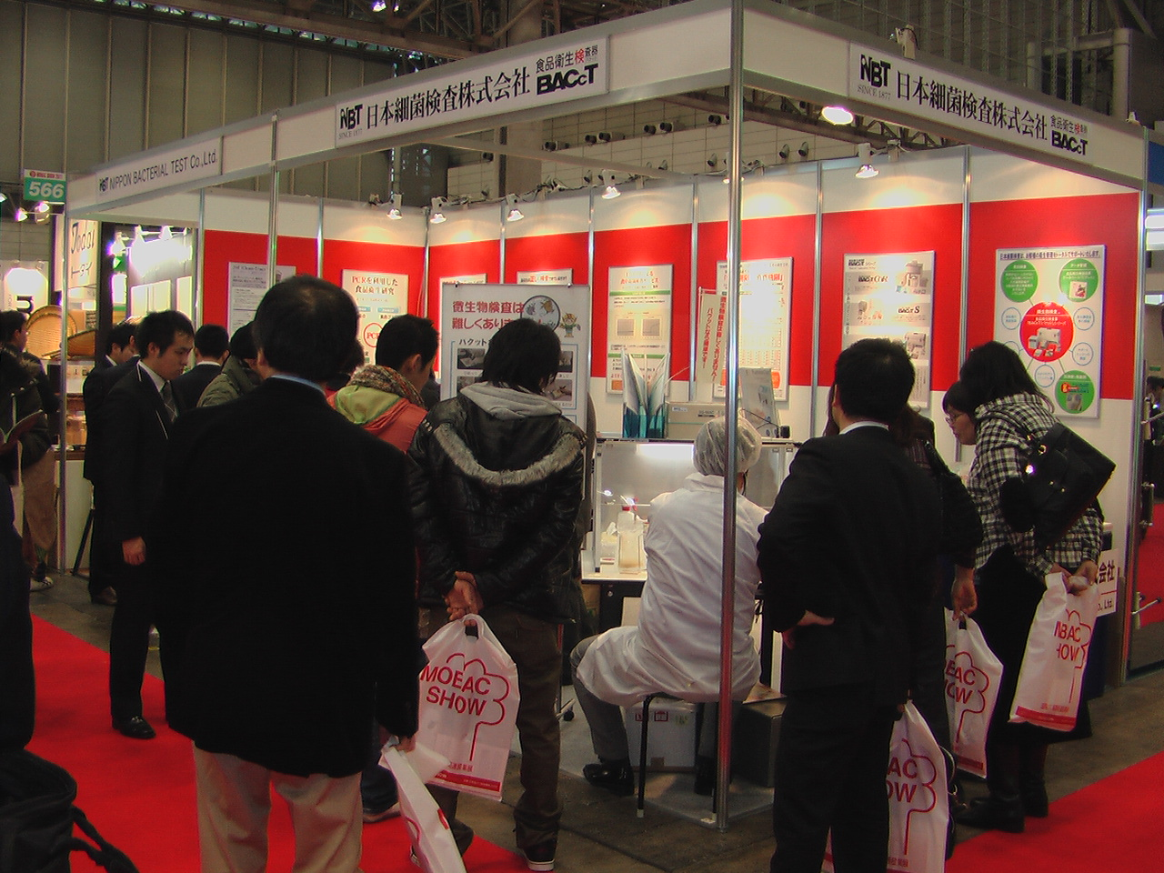 MOBAC SHOW 2011(国際製パン製菓関連産業展)