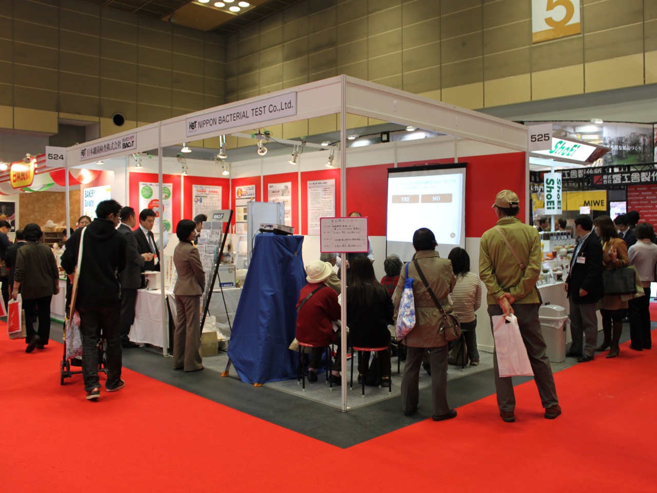 MOBAC SHOW 2013(第23回国際製パン製菓関連産業展)