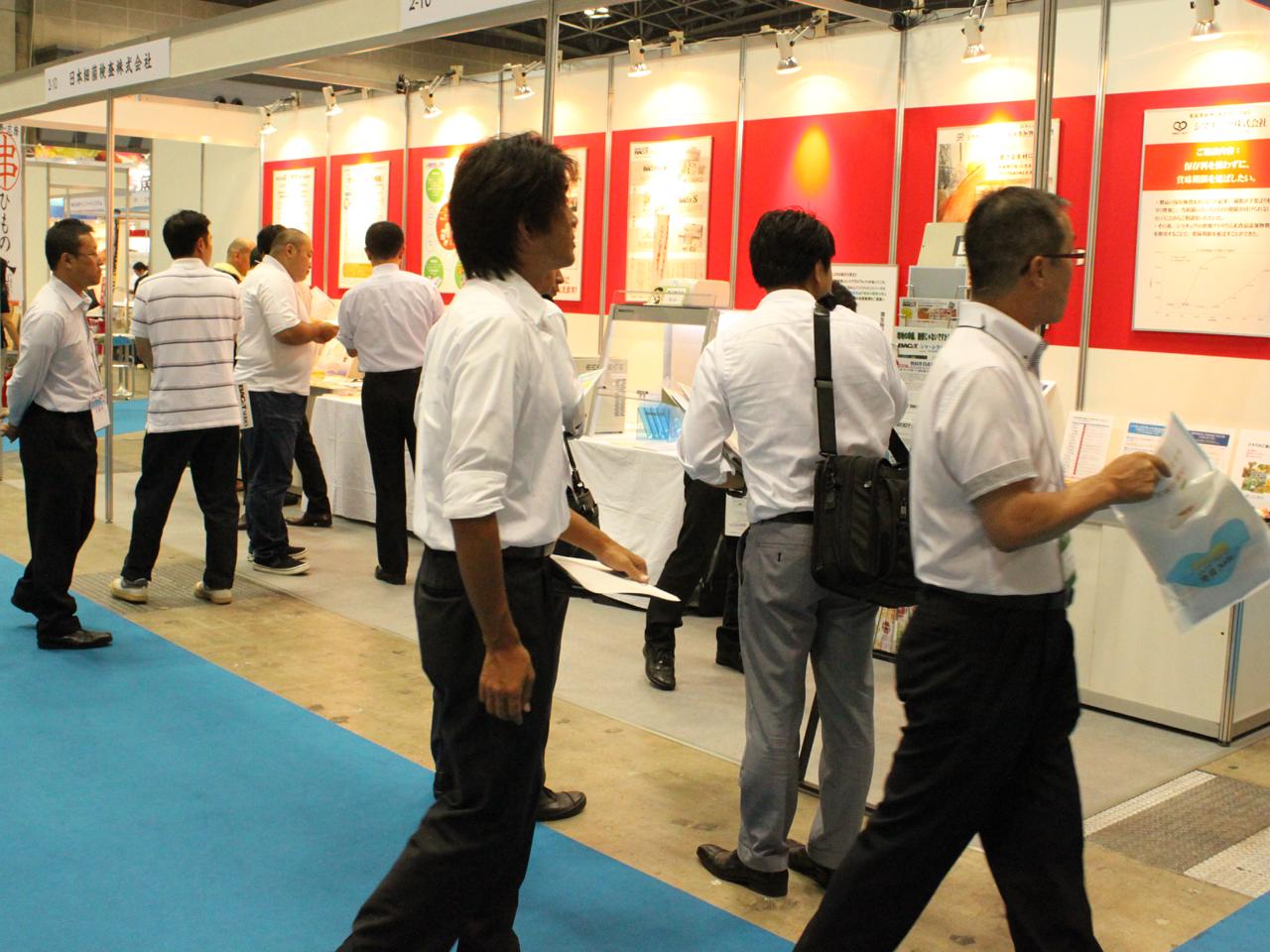 第15回ジャパン・インターナショナル・シーフードショー/The 15th Japan International Seafood & Technology Expo