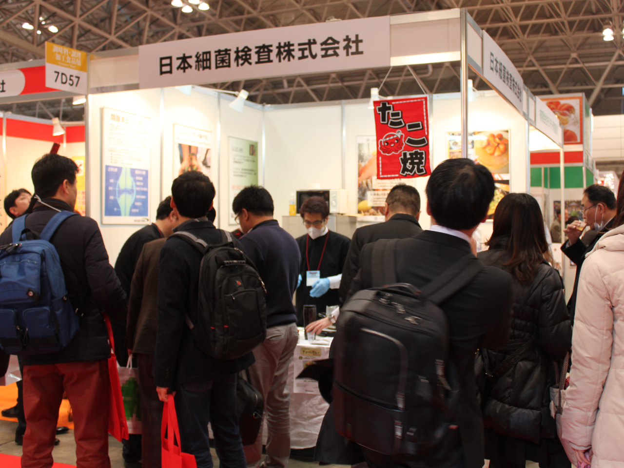 FOODEX JAPAN 2014(The 39th International Food and Beverage Exhibition)