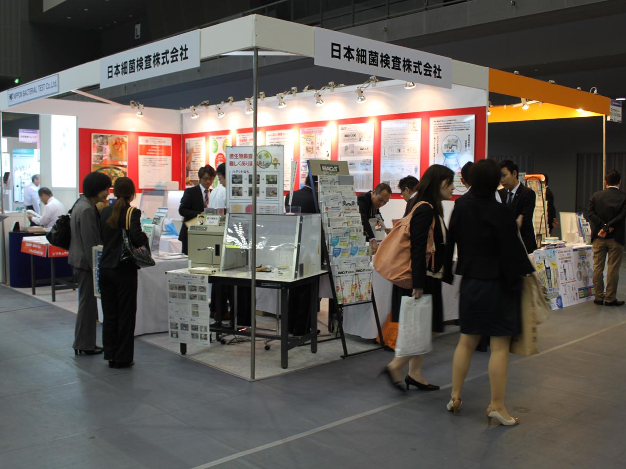 第24回西日本食品産業創造展'14