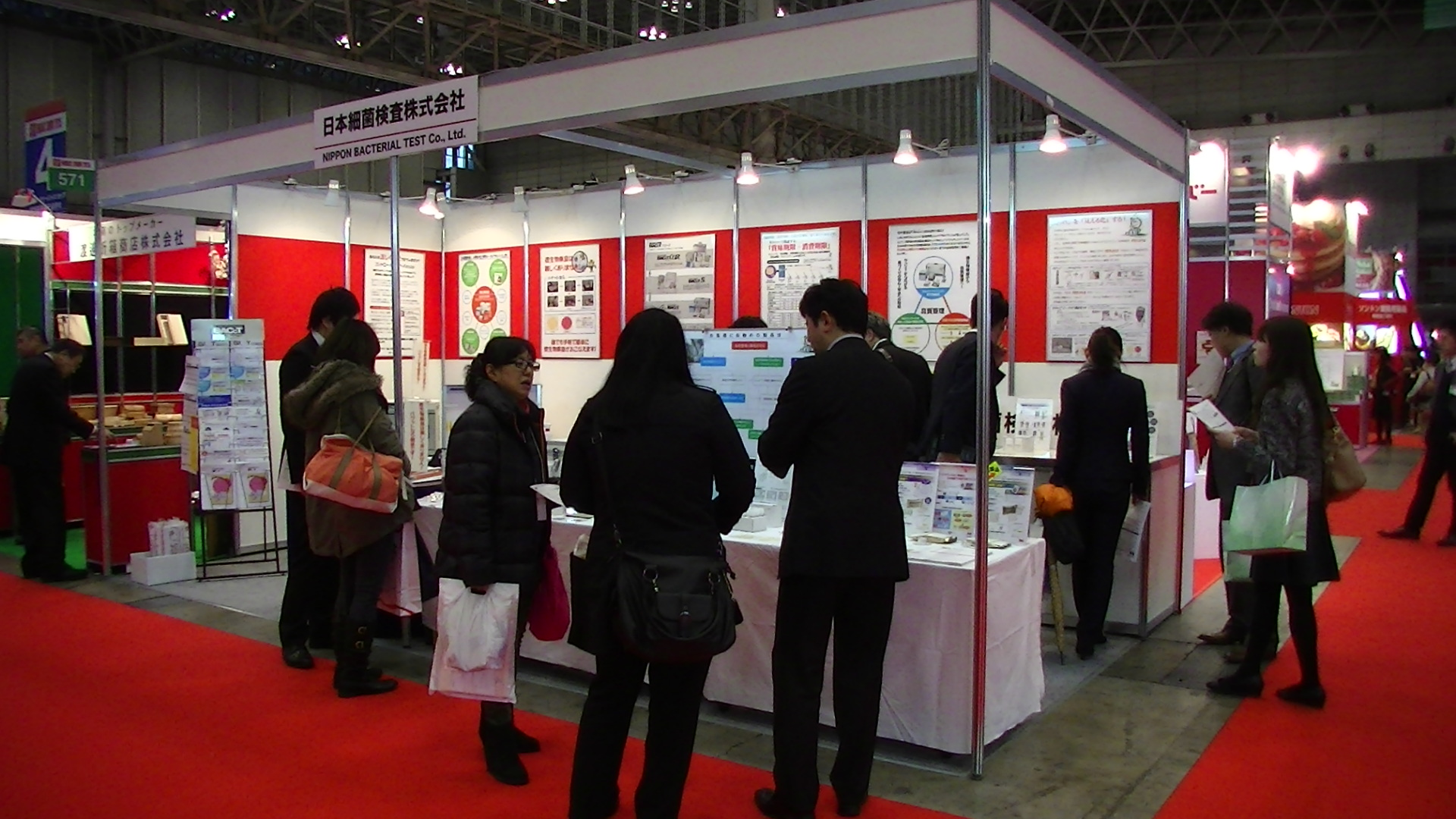 MOBAC SHOW 2015(第24回国際製パン製菓関連産業展)