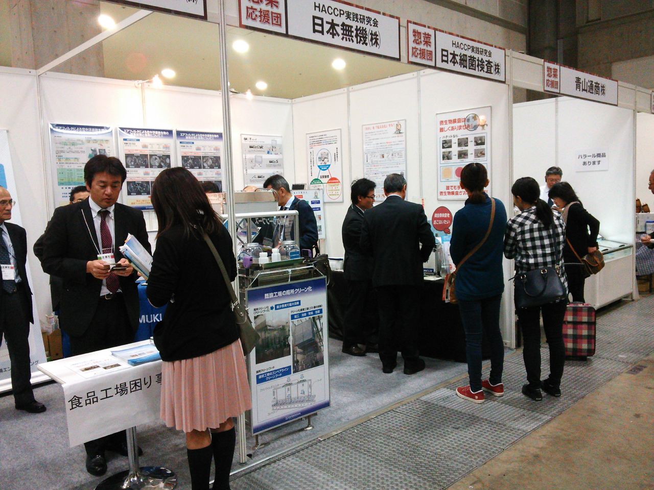 第18回ファベックス 2015(The World Food And Beverage Great Expo 2015)