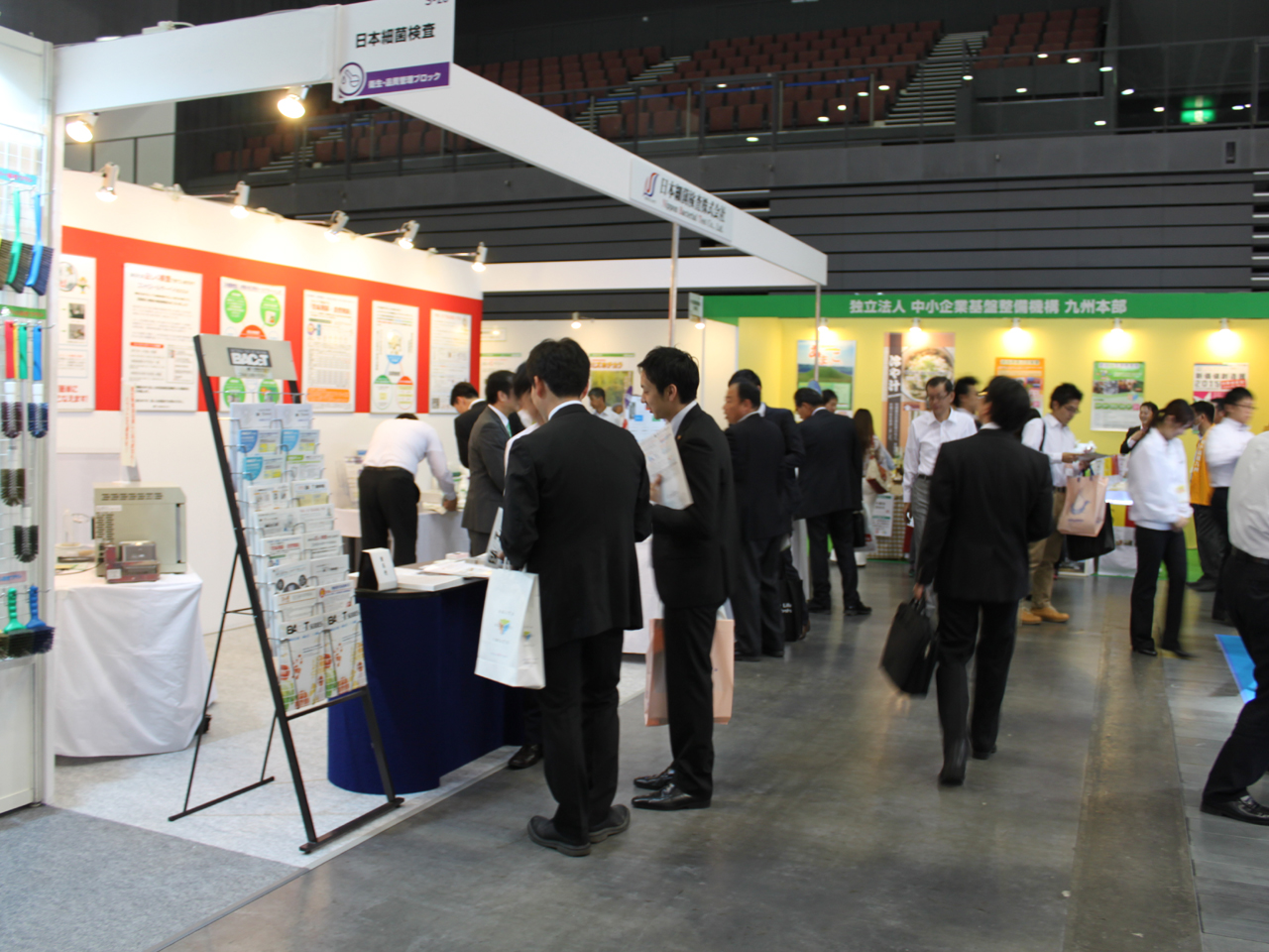 第25回西日本食品産業創造展'15 (PROFESSIONAL FOODSERVICE, INDUSTRY & CREATION