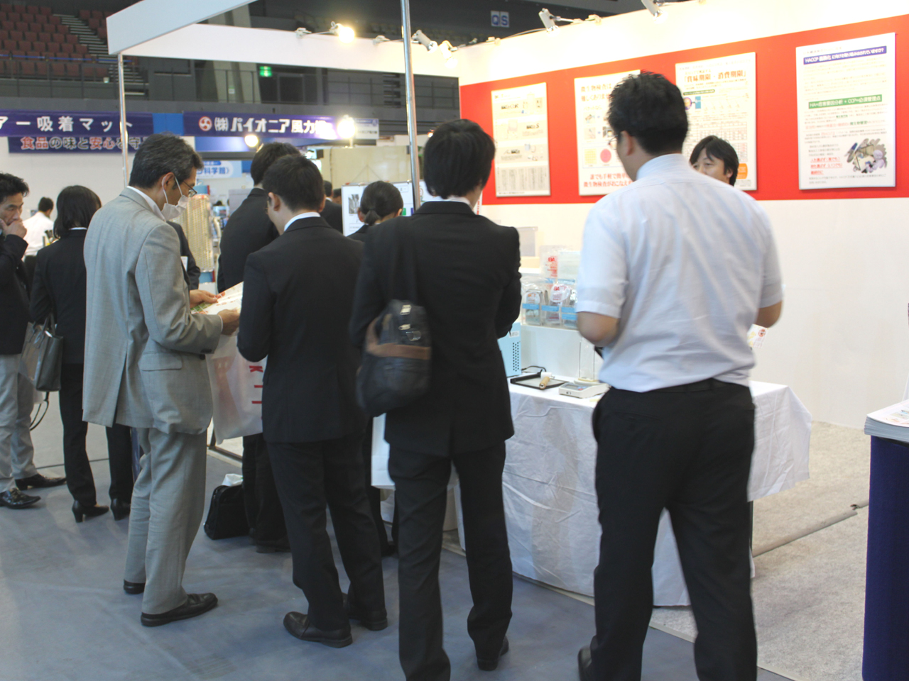 第26回西日本食品産業創造展'16 (PROFESSIONAL FOODSERVICE, INDUSTRY & CREATION)