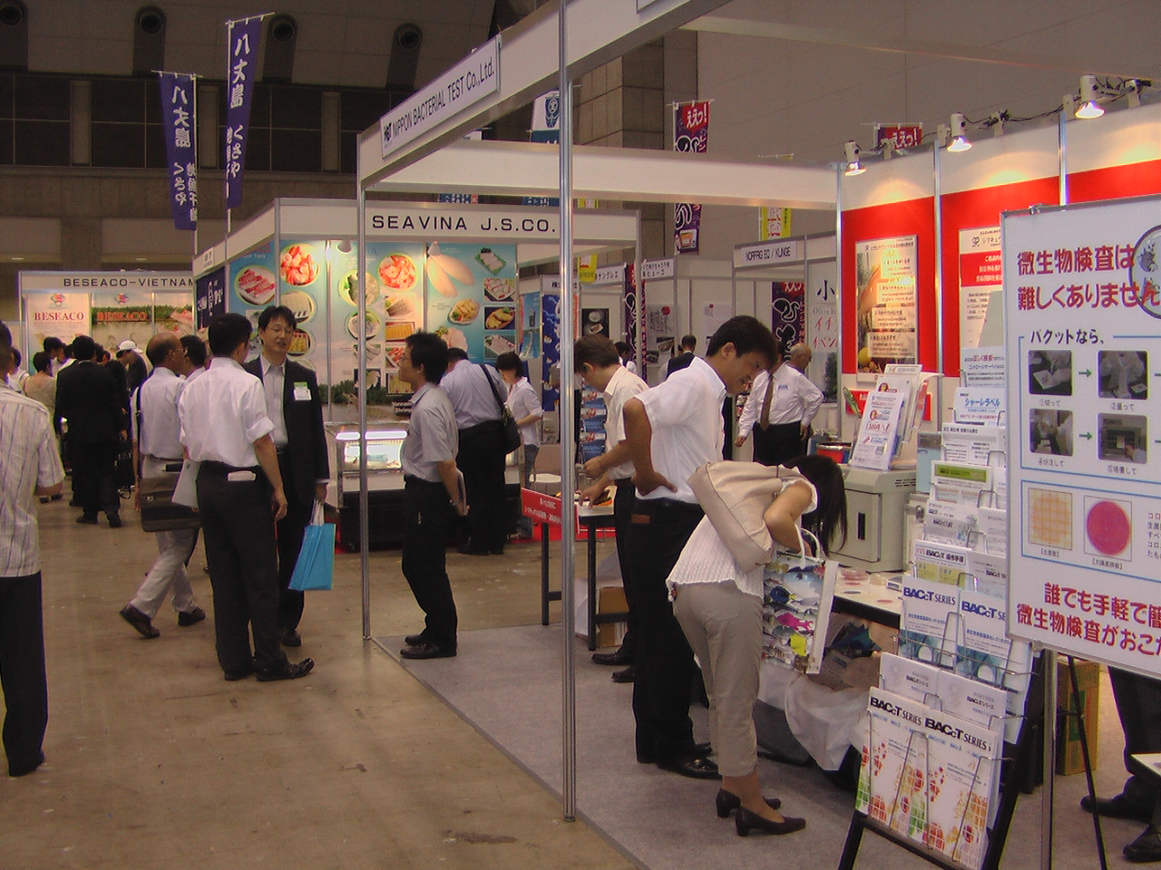 第13回ジャパン・インターナショナル・シーフードショー/The 13th Japan International Seafood & Technology Expo