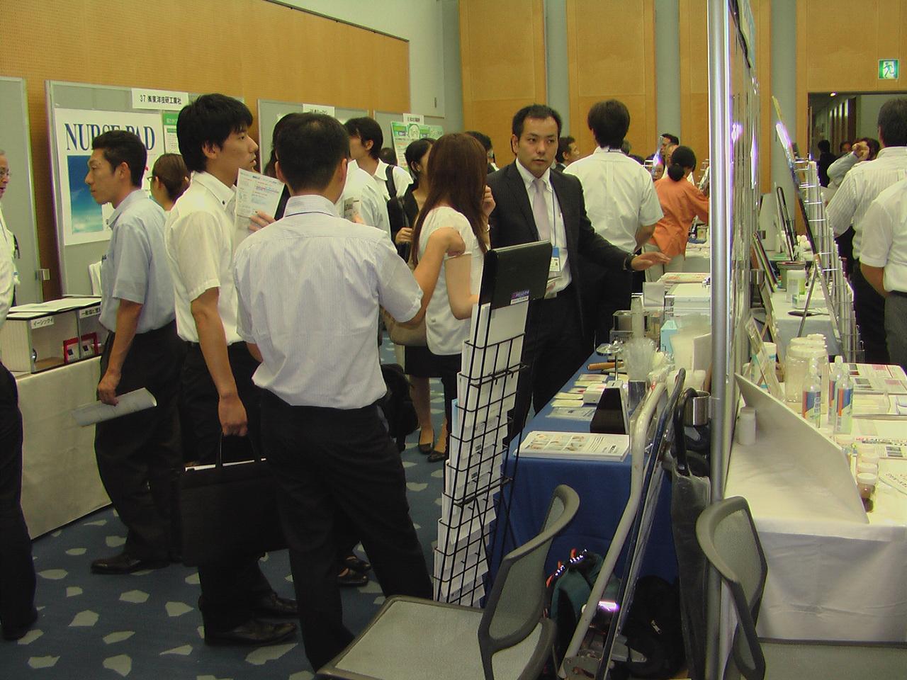 衛生技術展