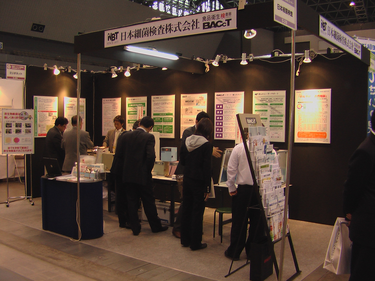 第20回記念西日本食品産業創造展'10
