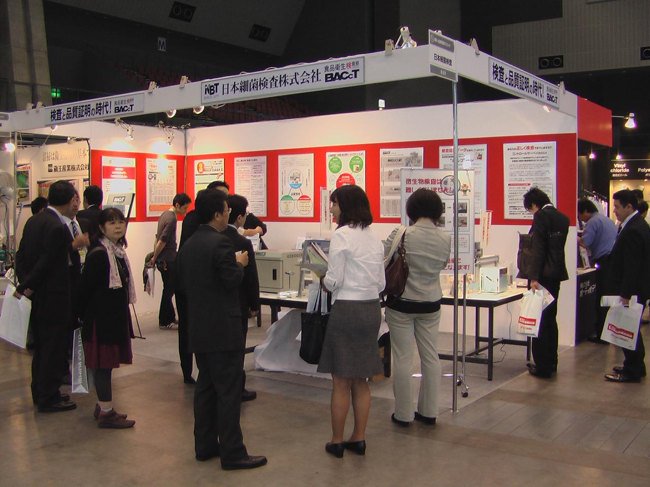 第22回西日本食品産業創造展'12