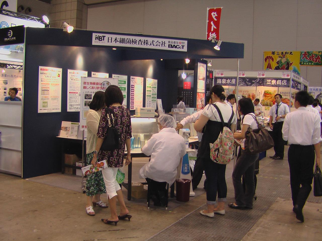 第12回ジャパン・インターナショナル・シーフードショー/The 12th Japan International Seafood & Technology Expo