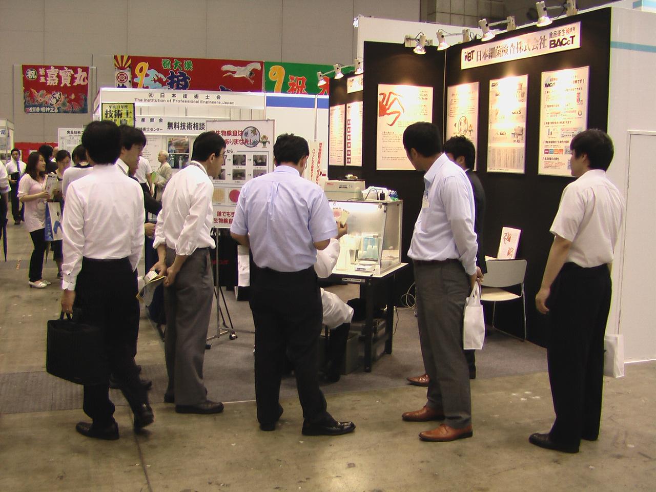 第11回ジャパン・インターナショナル・シーフードショー/The 11th Japan International Seafood & Technology Expo
