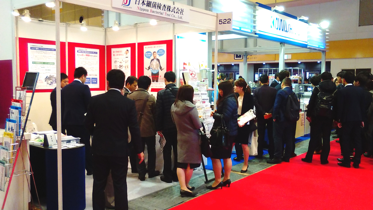 MOBAC Show 2017(第25回国際製パン製菓関連産業展)